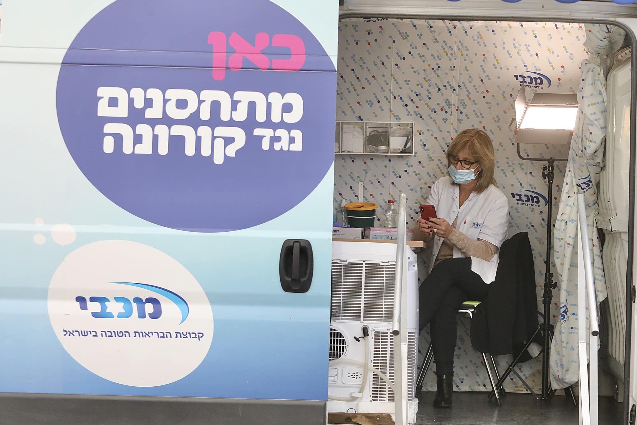Израиль в лидерах по темпам вакцинации от коронавируса