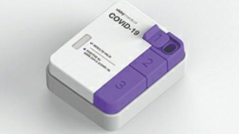 Израильский прибор для экспресс-диагностики коронавируса получил лицензию FDA
